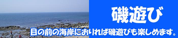 k-seaside